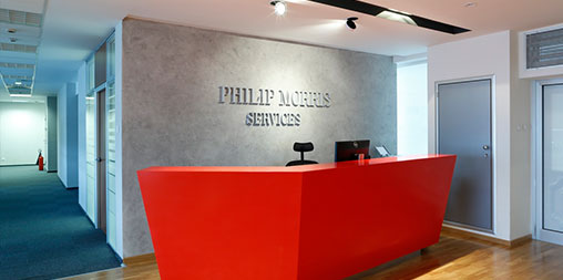 Philip Morris International Head Office, Belgrade